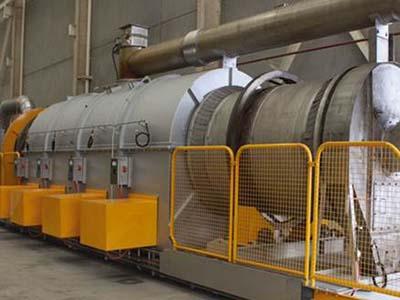 连续式炭化炉