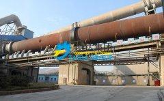 郑州泰达回转窑技术讨论会议圆满
